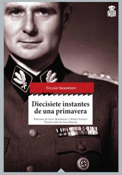 cubierta_Diecisiete_reimpresión